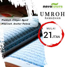 Umrah Pls Ramdhn 2019